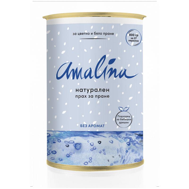 Натурален прах за цветно и бяло пране – без аромат – 800 г