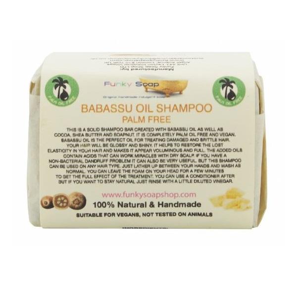 Твърд шампоан без палмово масло 120г