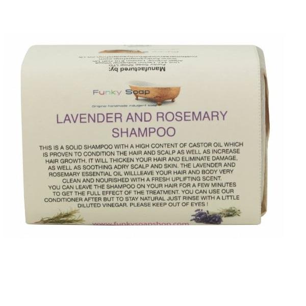 Натурален твърд шампоан за суха коса (различни размери)