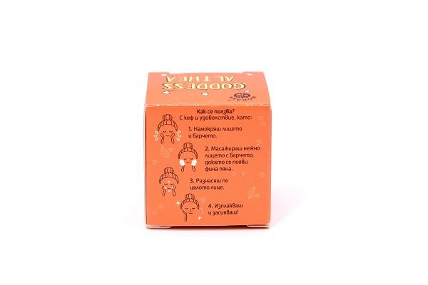 Измивно барче за лице за суха кожа – 35 г-3