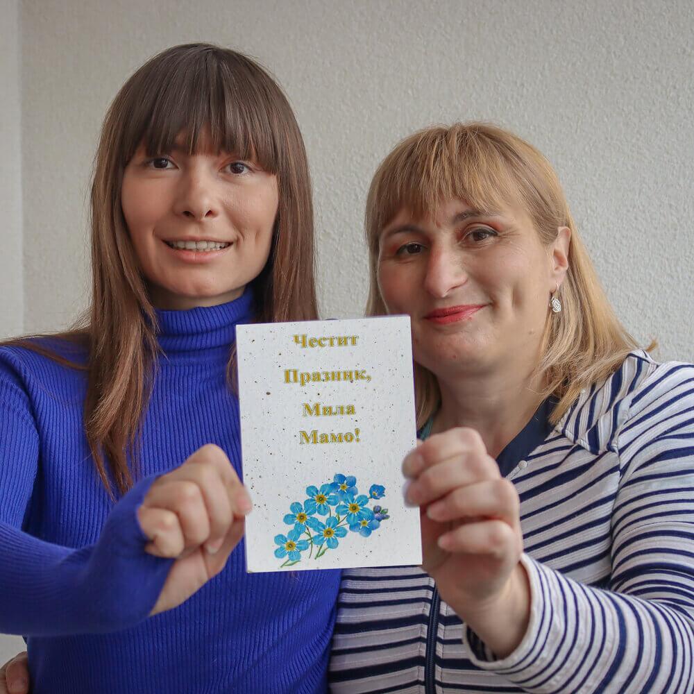 Картичка за засаждане Честит празник, Мила Мамо (със семена от незабравка)