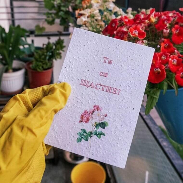 Картичка за засаждане Ти си Щастие (със семена от мак)