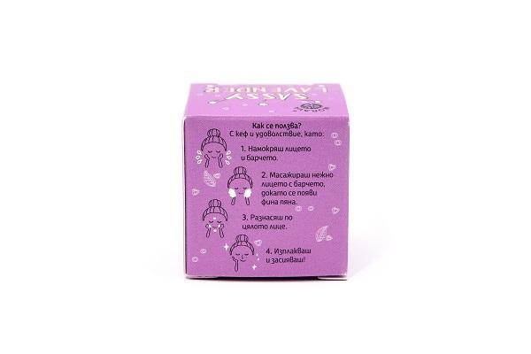 Facial soap bar for oily skin – 35 gm - 3